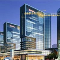 福建工业地产、商贸流通、科研教育、金融服务、商住配套服务