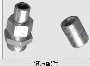 河间焊接式对丝厂家直销 焊接式对丝的型号如何?焊接式对丝质量