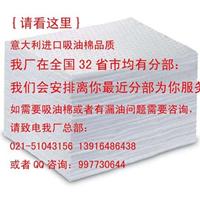 上海京宏工业制造有限公司