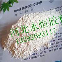 供应胶粉母料-外墙保温添加量最小的胶粉