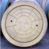 供应钢筋混凝土井座井盖