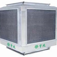 深圳厂家直销不锈钢环保空调全国诚招代理商