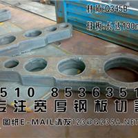 供应沙钢中宽厚板,益成中宽厚板销售,长达中宽厚板代理