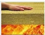 供应沈阳防火A级材料  岩棉板