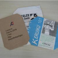 供应25公斤填缝剂包装袋