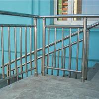 供应不锈钢护栏