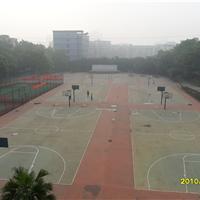 上海恒盛体育设施有限公司