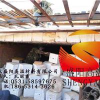 页岩隧道窑保温 保温模块 陶瓷纤维模块