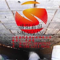 全纤维隧道窑保温 旋转窑保温专用耐火棉