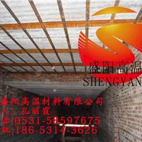 粘土隧道窑保温 专用耐火棉