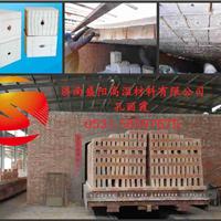 煤矸石隧道窑保温吊顶 矿棉批发价出售