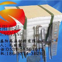 隧道窑保温材料