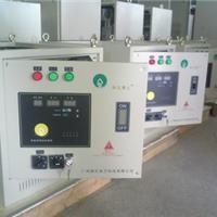 供应SLC智能节电控制柜