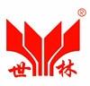 株洲世林聚合物有限公司