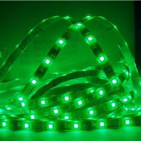 供应5050滴胶防水软灯带