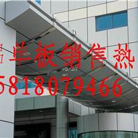 供应氟碳铝单板 广州 佛山 清远 揭阳铝单板
