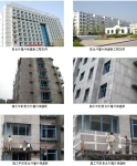 南通春秋建材科技有限公司