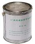 供应纳米碳防腐导电涂料