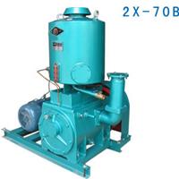 供应中环2X-70B双级旋片真空泵中环真空设备