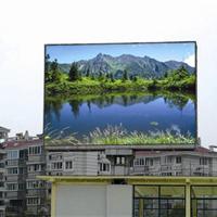 潭州LED电子屏LED显示屏专业生产供应