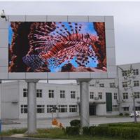 石岗LED电子屏LED显示屏专业生产供应