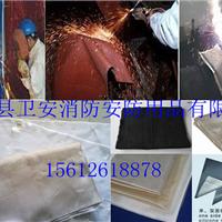 电焊毯丨电焊防护毯丨焊接防护毯