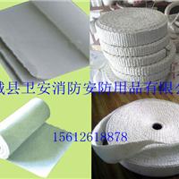 石棉纸石棉带陶瓷纤维带玻璃纤维带