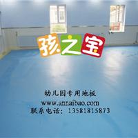 专业研发 生产 安装 幼儿园地板