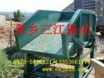 供应GZD振动给料机%重型座式给料机厂家