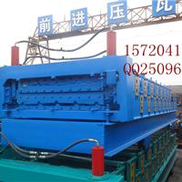 沧州前进压瓦机械制造有限公司