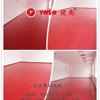 专业演出用舞台地板、质量上乘的舞台地板