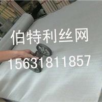 供应200目纯镍网专业生产制造商首选伯特利