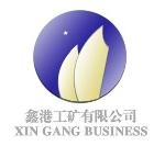 兖州市鑫港新能源科技有限公司