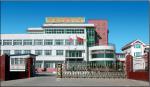 珠海机械水表厂