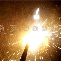 供应玻璃窑炉陶质焊补厂家直销品质保证