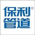 上海爱康管业有限公司