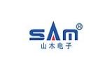 深圳市山木电子设备有限公司