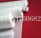 供应玻璃丝布;建材布;防水布