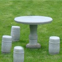 供应花岗岩石材桌椅