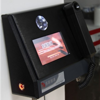 供应CQ系列壁挂式考勤测酒仪