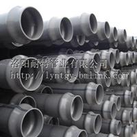 供应高标准农田用PVC-U给水灌溉管