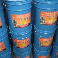 洛阳HF-托轮油销售|洛阳哪有卖HF-托轮油?洛阳鼎泰