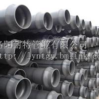 供应洛阳哪里有pvc-u建筑排水管生产厂家