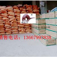 萍乡市华恒建材科技有限公司