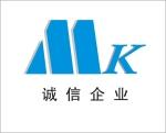 东莞市迈科仪器设备有限公司