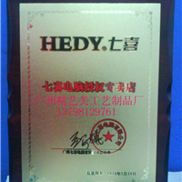 广州奖牌制作公司,木托奖牌制作厂,广州木托奖牌生产厂家