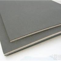 现货浮筑楼板减振垫/隔音地垫/隔音材料供应