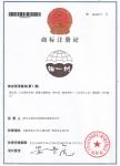 淮北宇鑫新型材料有限公司