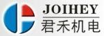 中山市君禾机电设备有限公司
