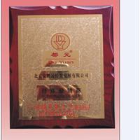 广州木托奖牌授权牌制作生产厂家木托金属不锈钢牌匾制作生产厂家